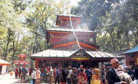 Baglung Kalika Temple