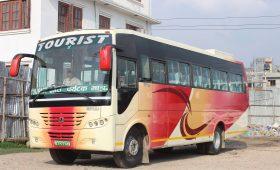 Kathmandu to Chitwan Tourist Bus