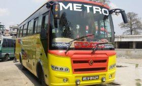 Kathmandu Kakarvitta Bus