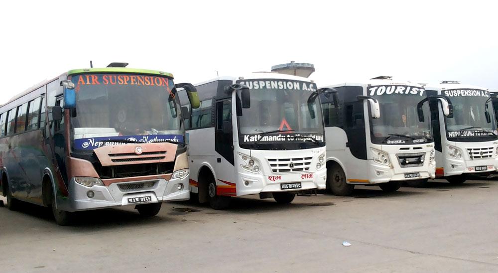 Kathmandu to Janakpur Bus tickets