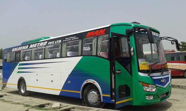 Kathmandu to Gaighat Bus Ticket