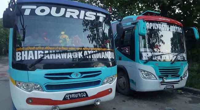 kathmandu bhairahawa bus ticket