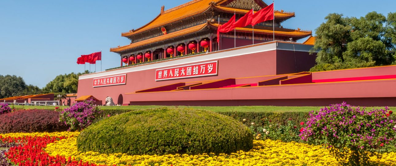 China Tour Package from Nepal