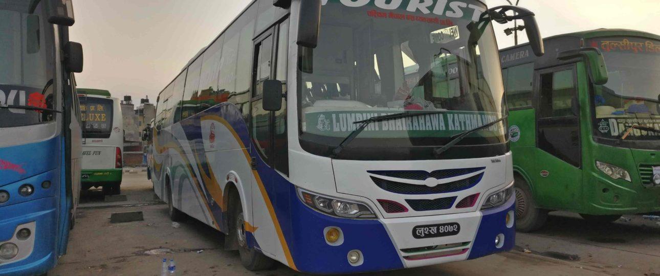 Kasthamandap Metro A.C Bus