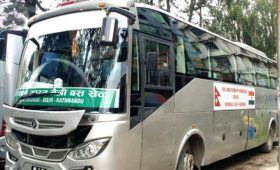 Kathmandu to Delhi Bus Ticket