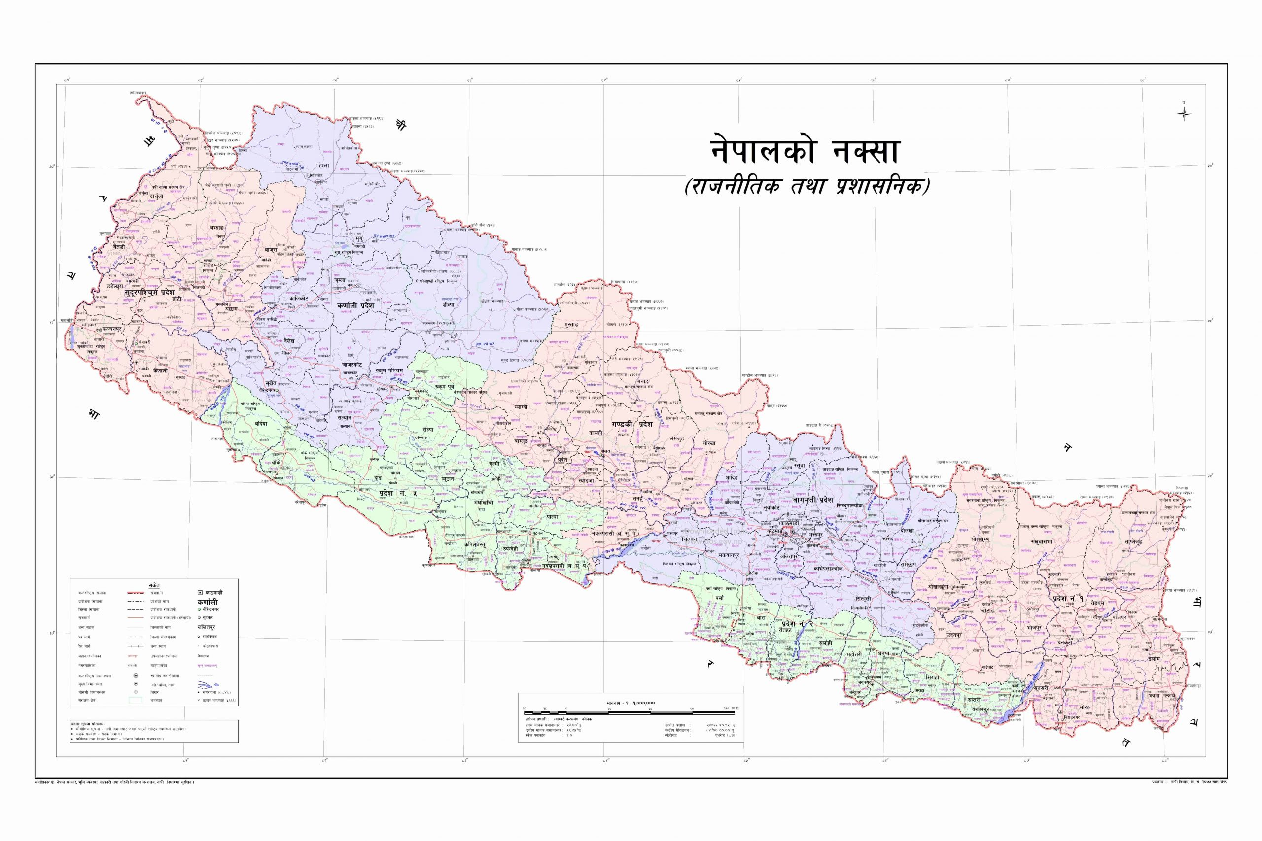 New Map of Nepal with Lipulek, Limpiadhura and Kalapani