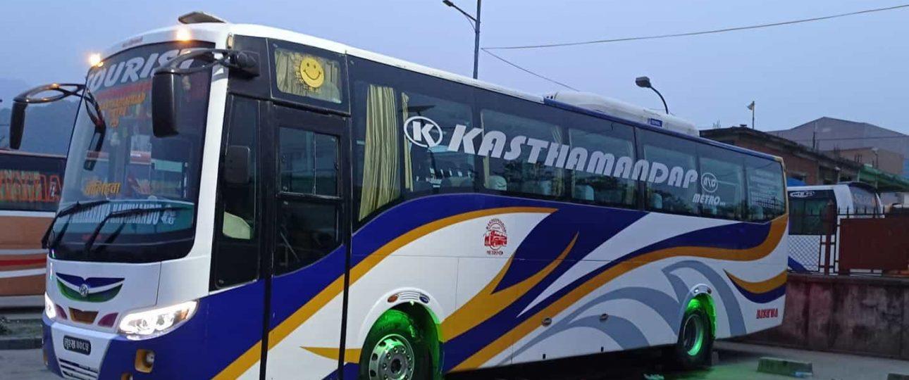 Kathmandu Butwal Bus Ticket